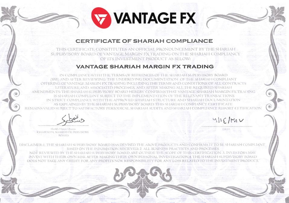 Certification Trading Effet de Levier Halal & Compte Islam STANDARD STP Vantage FX